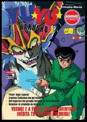 Yu Yu Hakusho The Golden Seal Wiki Anime Amino