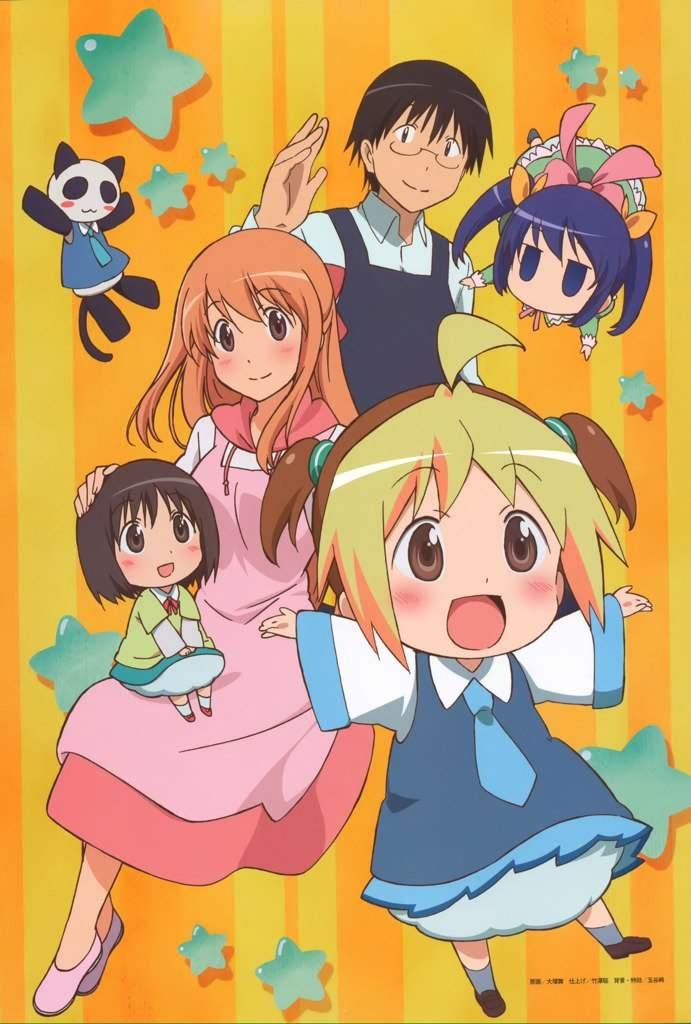 Hanamaru Kindergarten - Watch on Crunchyroll
