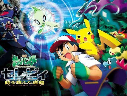 Pokemon 4ever Celebi Voice Of The Forest Wiki Anime Amino