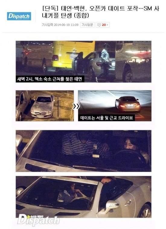 SNSD Thijssen verontschuldigt zich voor fans op de luchthaven voor dating Exo s baekhyun is Elite singles een gratis dating site