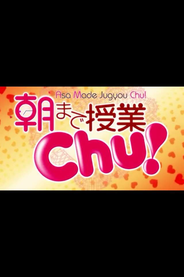 Asa Made Jugyou Chu