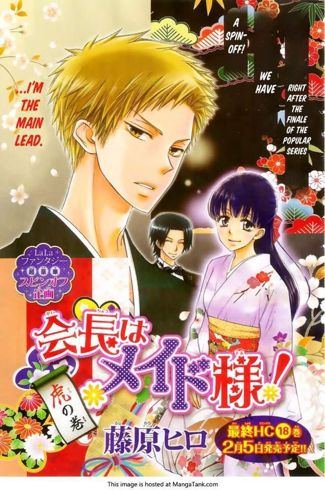 kaichou wa maid sama chapter 85 5 bonus 1 review