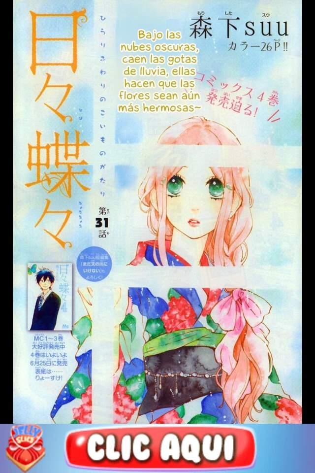 Hibi Chouchou | Wiki | Anime Amino