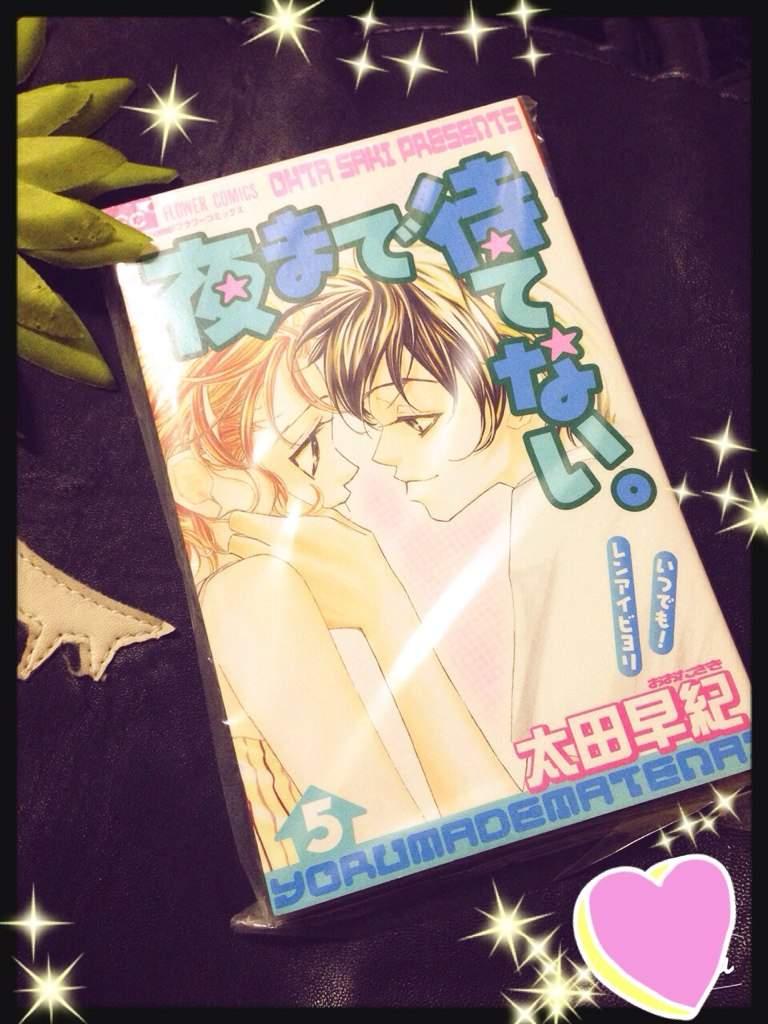 📦💕 manga from japan💕📦 anime amino
