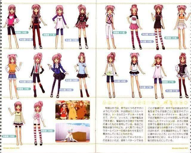 anime fashion anime amino