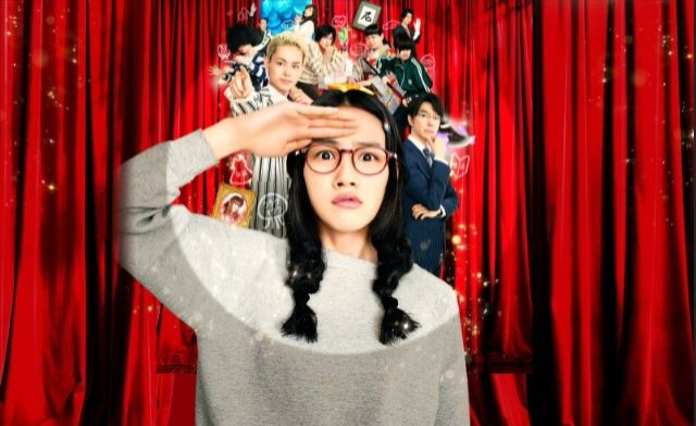 Princess Jellyfish 2014 Trailer