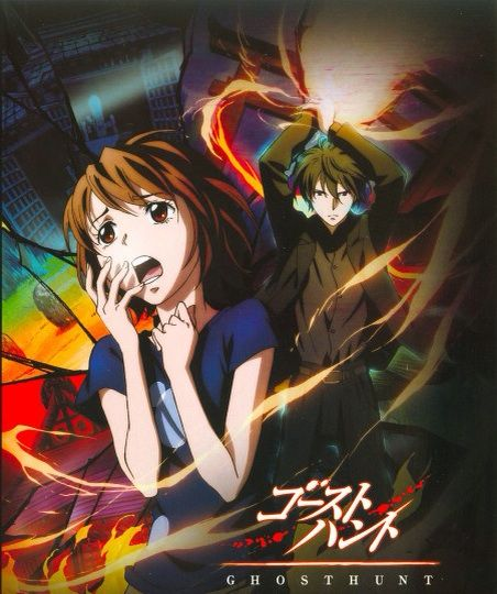 Occult Paranormal: Best Occult Detective Anime