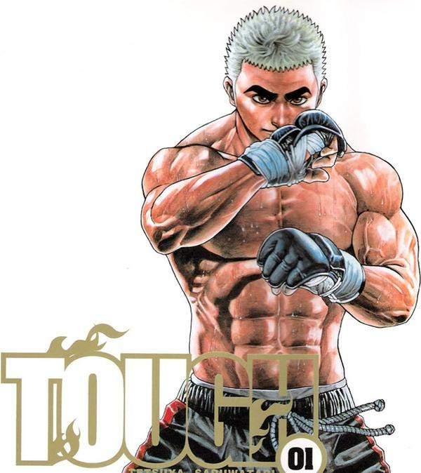 Shootfighter Tekken Is Hardcore!